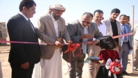 افتتاح مخيم الوفاء الخيري لذوي الاحتياجات الخاصة بمأرب