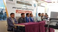 في جلسة استماع.. صحفيون مفرج عنهم من سجون الحوثي يتحدثون عن معاناتهم داخل الزنازين