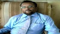 اغتيال أكاديمي برصاص مسلحين مجهولين بالضالع