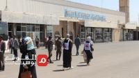 جماعة الحوثي تطالب بتدخل أممي لفتح مطار صنعاء أمام الرحلات الإنسانية