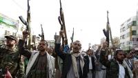 واشنطن تفرض عقوبات على خمسة من قيادات الحوثي