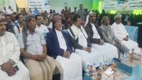 الإصلاح بالمهرة يطالب الحكومة والتحالف بالتحرك الجاد لتعزيز العملة المحلية