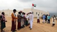 وصول ضباط وخبراء أجانب إلى سقطرى أرسلتهم الإمارات