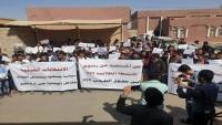 مأرب.. طلاب في جامعة إقليم سبأ يحتجون للمطالبة بتوفير الأنشطة التطبيقية ومستلزماتها