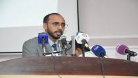 وزير يمني يحذر من إعلان الحكومة الجديدة قبل معالجة انقلاب سقطرى
