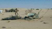 التحالف: سقوط صاروخ باليستي في صعدة أطلقته جماعة الحوثي