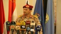 جماعة الحوثي تعلن إسقاط طائرة استطلاع مقاتلة سعودية