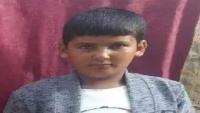 مقتل طفل برصاص قناص حوثي في البيضاء