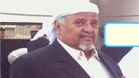 وفاة البرلماني اليمني محمد الباكري إثر مرض ألم به