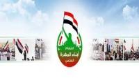 لجنة اعتصام المهرة تؤيد مطالب قبائل أبين بخروج مليشيا الإمارات