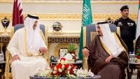 ما تأثير المصالحة الخليجية على الوضع في اليمن؟ (تحليل)