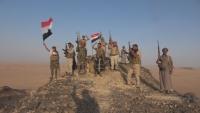 مقتل حوثيين والجيش الوطني يحرر سلسلة جبلية بالجوف
