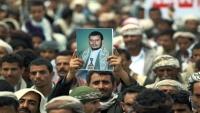 """عبد الملك الحوثي.. """"زعيم خفي"""" تلاحقه """"قائمة إرهاب"""" ترامب"""