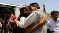جماعة الحوثي تعلن إتمام صفقة تبادل أسرى بالجوف