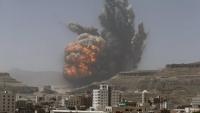 الحوثيون يتهمون التحالف بشنّ 20 غارة على مطار صنعاء ومناطق متفرقة
