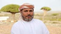 قيادات المجلس الانتقالي في سقطرى تحجب الثقة عن رئيس المجلس رأفت الثقلي