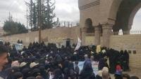 مساهمو قصر السلطانة يدعون إلى تظاهرة حاشدة الأربعاء المقبل في صنعاء