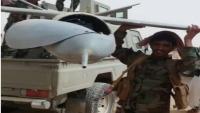 الجيش الوطني: أسقطنا طائرة مسيرة مفخخة للحوثيين في صعدة