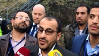 ناطق الحوثيين: حريصون على تنفيذ اتفاق ستوكهولم واستمرار سريانه