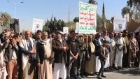 جماعة الحوثي تدعو للاحتشاد الاثنين المقبل رفضا لتصنيفها منظمة إرهابية