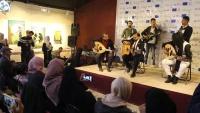 مؤسسة ثقافية تقدم منحا للفنانيين اليمنيين لتطوير قدراتهم في صنعاء