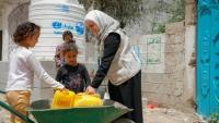 """""""يونيسف"""" توقف دعم مؤسسات المياه والصرف الصحي في اليمن"""