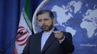 طهران: مستعدون للحوار مع الرياض في أي لحظة أرادت لحل الأزمة اليمنية