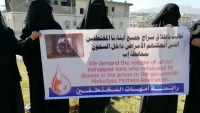 إب.. وفاة أم مختطف أمام أحد سجون الحوثي بعد عامين من المعاناة