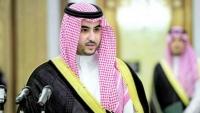خالد بن سلمان: مستمرون في دعم الحكومة اليمنية سياسيا وعسكريا
