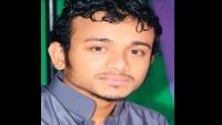 منظمة حقوقية: إعلامي بسجون الحوثي بمحافظة إب مخفي قسريا منذ سنتين