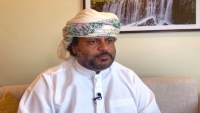 بن ياقوت يرحب بقرار البرلمان الأوروبي بانسحاب جميع القوات الأجنبية من اليمن