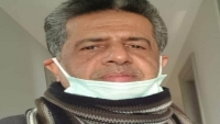 """جدل واسع حول إعلان برلماني إصلاحي توقيعه """"عريضة"""" مطالبة برفع العقوبات عن """"صالح"""" ونجله """"أحمد"""""""