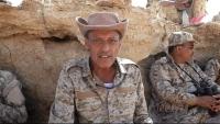 اللواء الوائلي: معسكر اللبنات الإستراتيجي أصبح خلف قوات الجيش الوطني