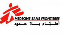 أطباء بلا حدود: أكثر من مئة طفل مصاب بسوء تغذية حاد في عبس