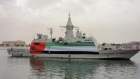 ضبط باخرة إماراتية في ميناء سقطرى تحمل معدات عسكرية