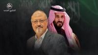مقتل خاشقجي.. عقوبات أميركية على 70 سعوديا