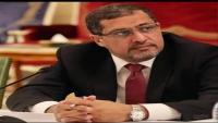 وزير العدل: الحكومة اليمنية تولي اهتماماً خاصاً بجهود بمكافحة الجريمة