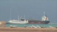 التحالف يسمح بدخول المشتقات إلى ميناء الحديدة.. والحوثيون يستأنفون هجوم المسيرات (ترجمة خاصة)