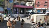 مقتل جندي بانفجار عبوة ناسفة في تعز