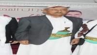 وفاة رئيس نيابة استئناف تعز متأثرا بإصابته بكورونا