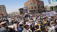الآلاف في تعز يشيعون العقيد الزريقي ورفاقه