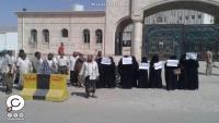 أهالي معتقلين في المكلا ينظمون وقفة احتجاجية أمام المجمع القضائي بالمحافظة