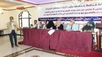 المؤتمر الإنساني الأول للنازحين في مأرب يطالب المجتمع الدولي بالتدخل لإيقاف انتهاكات الحوثيين