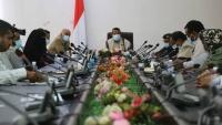 لجنة الطوارئ بمحافظة مأرب تقر عدداً من الإجراءات الاحترازية الجديدة لمواجهة كورونا
