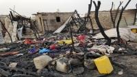 28 أسرة فقدت منزلها بشكل كلي جراء الحريق الذي اندلع بمخيم الجفينة بمأرب