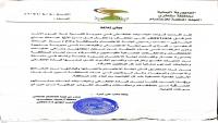 لجنة الاعتصام السلمي بسقطرى تدين اختطاف مليشيا الانتقالي اثنين من قياداتها