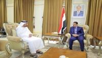 مباحثات يمنية - إماراتية حول جهود السلام وإنهاء الحرب