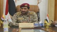مصرع قائد المنطقة العسكرية الرابعة التابع للحوثيين بغارة للتحالف غربي مأرب