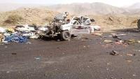 وفاة وإصابة خمسة مواطنين في حادث بطريق مأرب - البيضاء