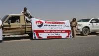 الهيئة الشعبية لدعم الدفاع عن مأرب تسيّر قافلة غذائية إلى جبهنة ذنه غرب المحافظة